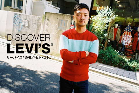 ff_discover_levis_vol9_main.jpgのサムネイル画像