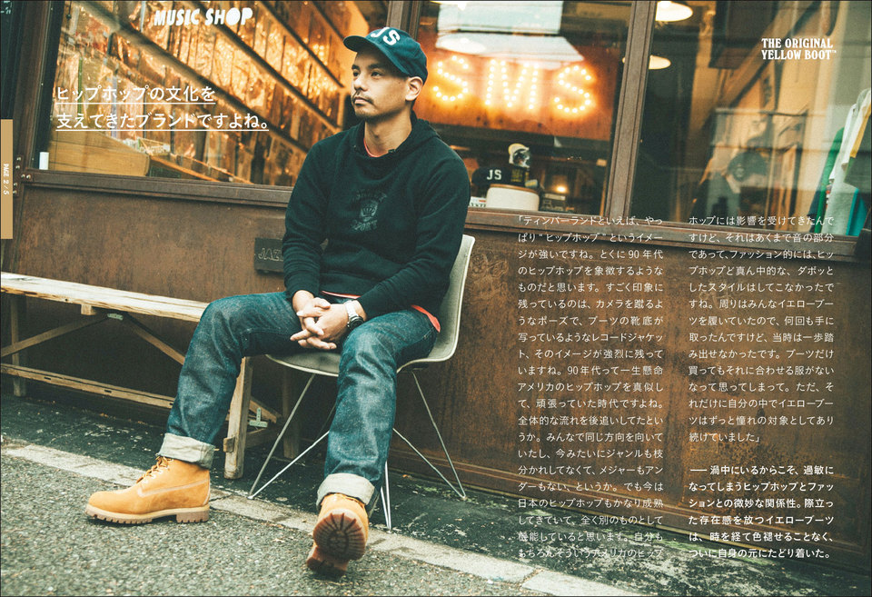 http://www.houyhnhnm.jp/blog/hynm_editor/images/page02.jpg