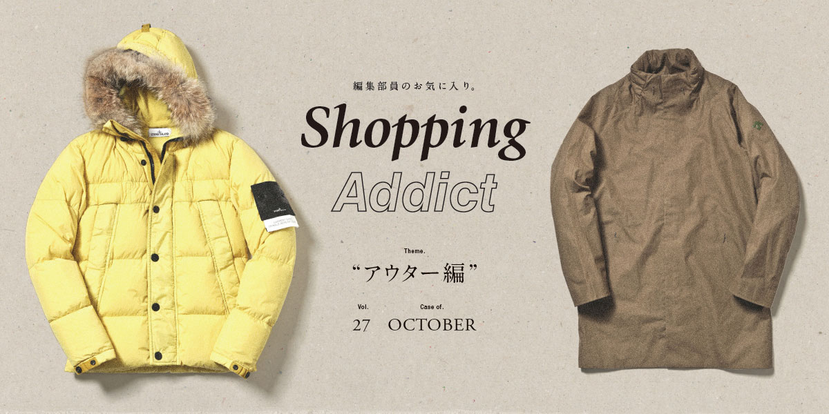Shopping Addict Vol.27 ~アウター編~