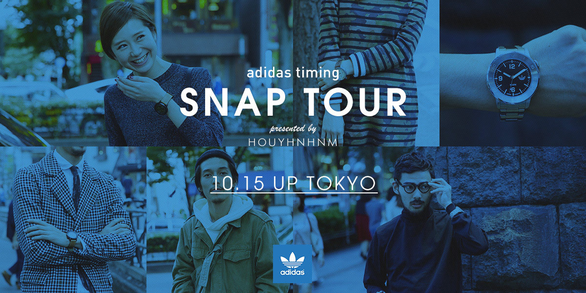 adidas timing × HOUYHNHNM