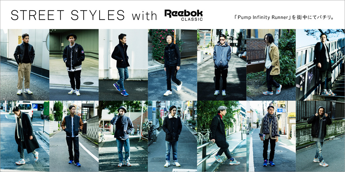 STREET STYLES with Reebok CLASSIC