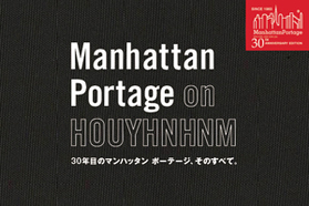 Manhattan Portage on HOUYHNHNM 30年目の...