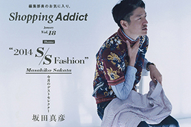Shopping Addict Vol.18 ~2014 S/S Fas...