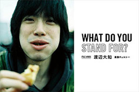WHAT DO YOU STAND FOR? File #005 黒猫チ...