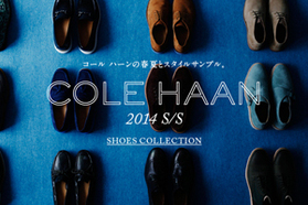COLE HAAN 2014S/S SHOES COLLECTION