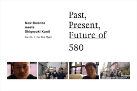 Past, Present, Future of 580. 国井 栄之と...