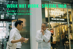 WORK NOT WORK SPECIAL TALK 長谷川踏太×サイモ...