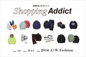 Shopping Addict Vol.24 ~2014AWの気になるモ...