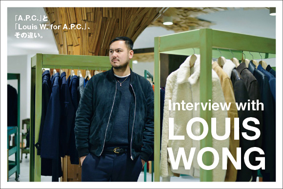 ff_interview_with_louis_main.jpg