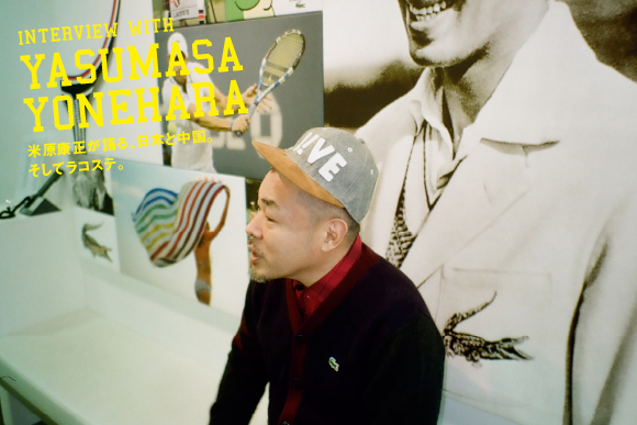 ff_interview_yasumasa_yonehara_main.jpg