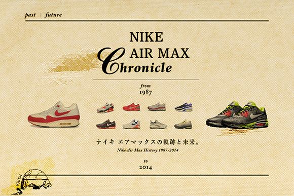 ff_nike_airmax_chronicle_main.jpg