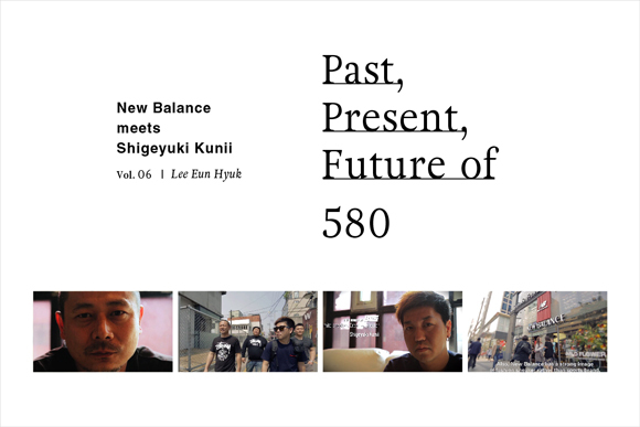 ff_past_present_future_of_580_vol5_main.jpg