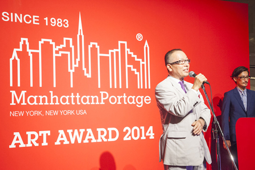 lf_manhattan_portage_art_award_sub04.jpg