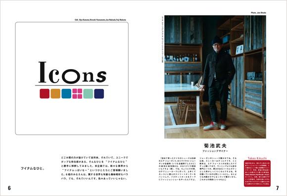 http://www.houyhnhnm.jp/fashion/news/images/nmo2.jpg