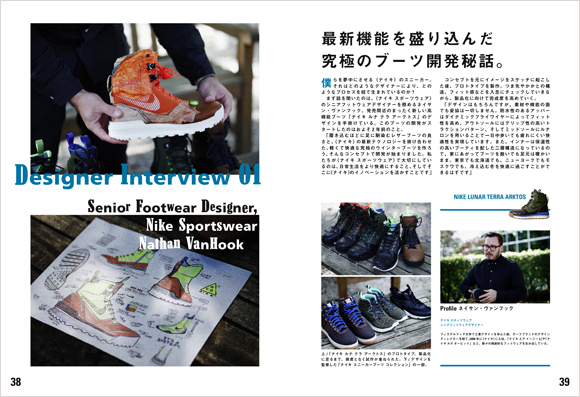 http://www.houyhnhnm.jp/fashion/news/images/nmo3.jpg