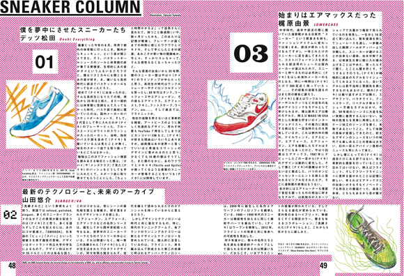 http://www.houyhnhnm.jp/fashion/news/images/nmo5.jpg