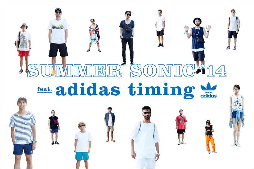SUMMER SONIC'14  feat. adidas timing