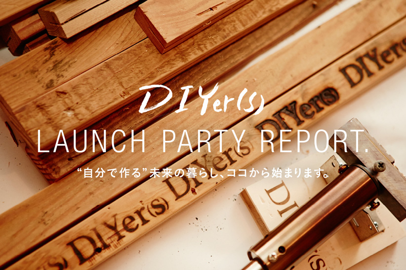 DIYer(s) LAUNCH PARTY REPORT.