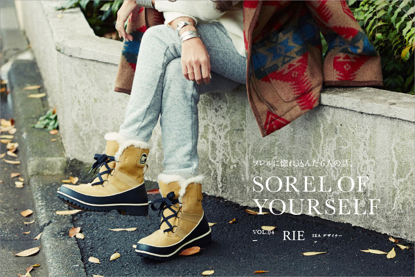 SOREL OF YOURSELF. ソレルに惚れ込んだ6人の話。 vol.4