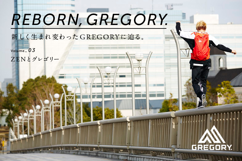 REBORN, GREGORY. VOL.03 ZENとグレゴリー。