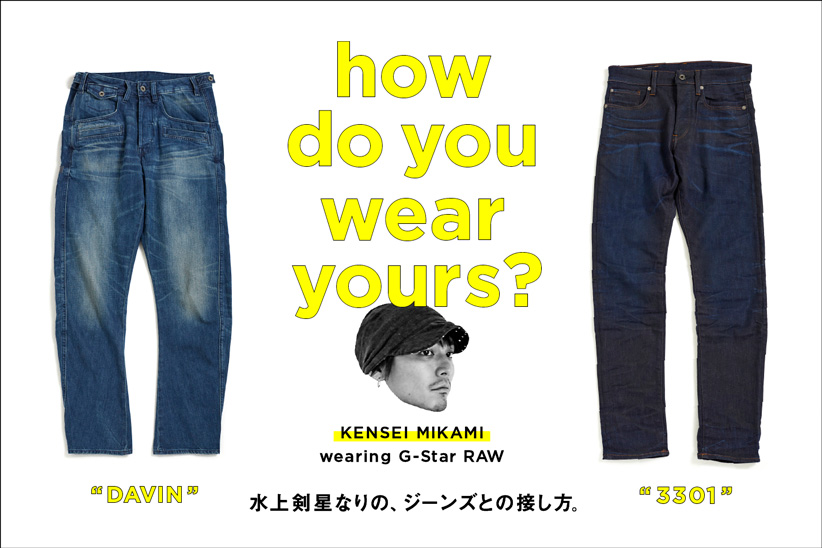 how do you wear yours?  KENSEI MIKAMI wearing G-Star RAW
