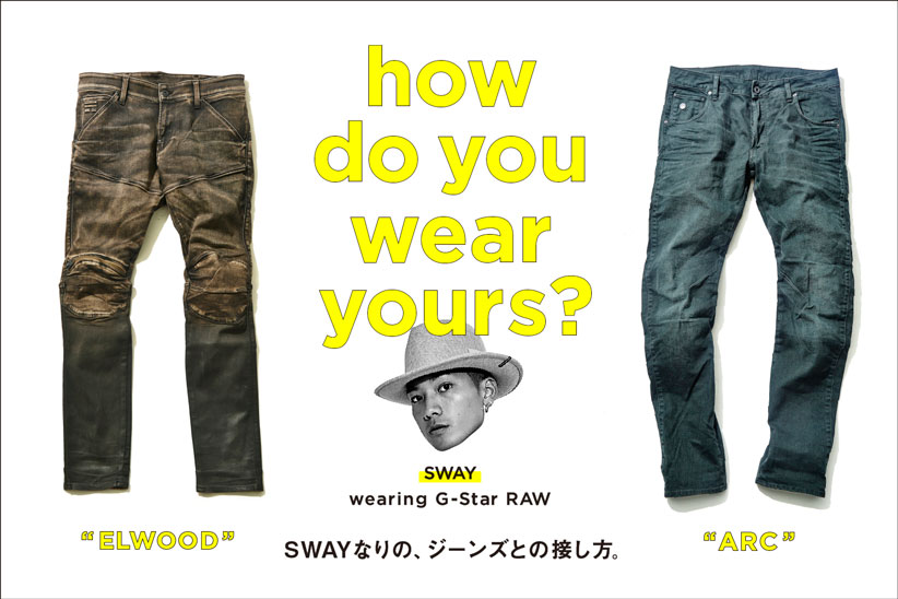 how do you wear yours? SWAY wearing G-Star RAW