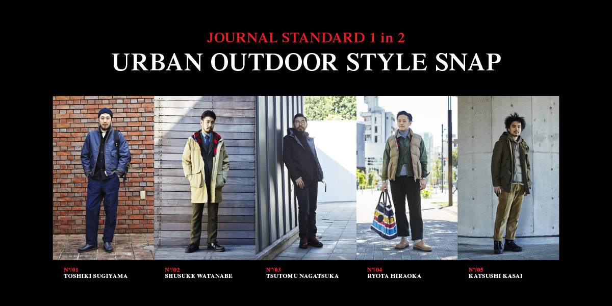 【JOURNAL STANDARD 1 in 2】URBN OUTDOOR STYLE SNAP