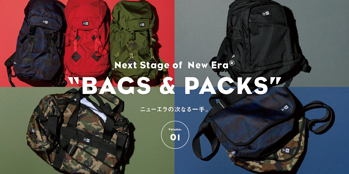 "Next Stage of New Era®""Bags & Packs"" ニューエラの次なる一手。"