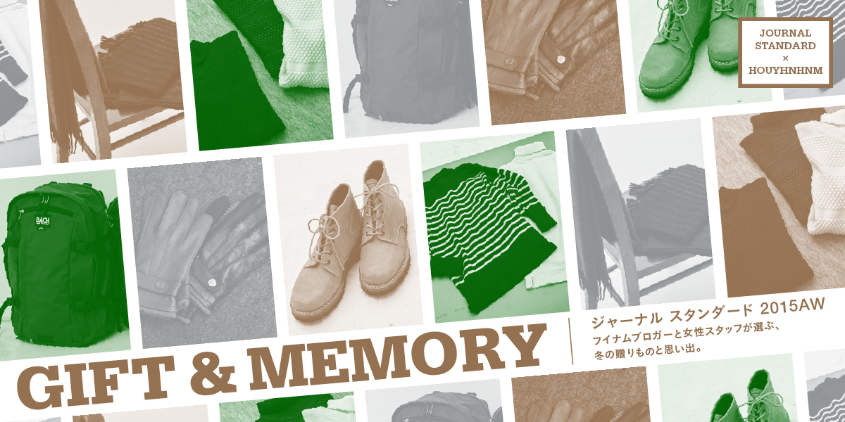GIFT & MEMORY   冬の贈り物と思い出。     【JOURNAL STANDARD 1 in 2】
