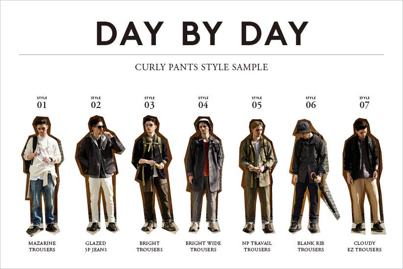 day by day  CURLY PANTS STYLE SAMPLE