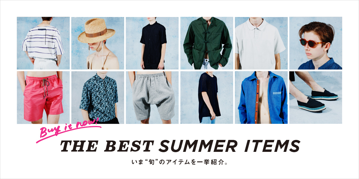 BUY IT NOW ! THE BEST SUMMER ITEMS