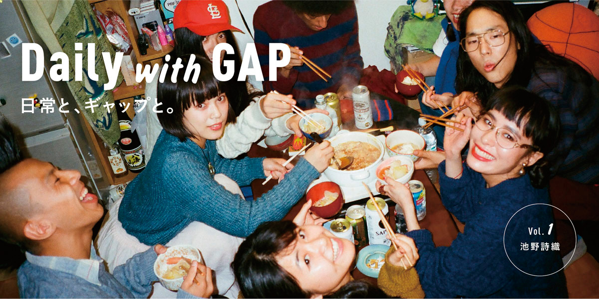 gap201509_w1200.jpg