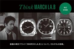 marchlab201501_246_2.jpg