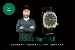 marchlab201503_246.jpg