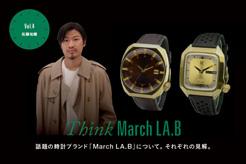 marchlab201506.jpg