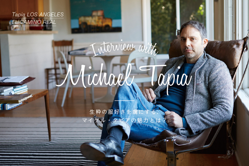 http://www.houyhnhnm.jp/feature/images/michael_tapia_main.jpg