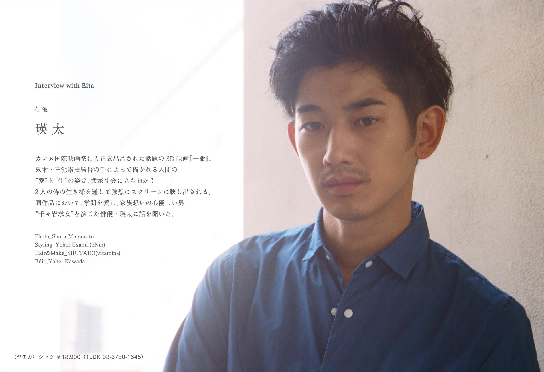 瑛太の画像 p1_37