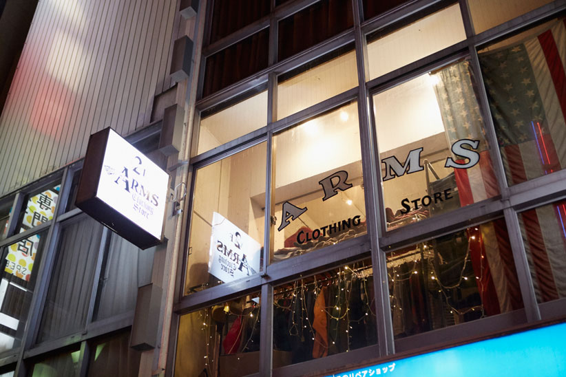 ARMS CLOTHING STORE (アームズ クロージング ストア)