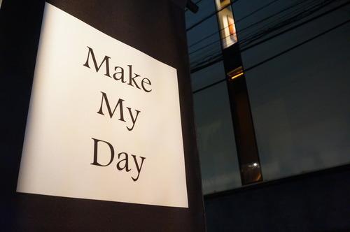 【閉店】メイク マイ デイ(Make My Day)