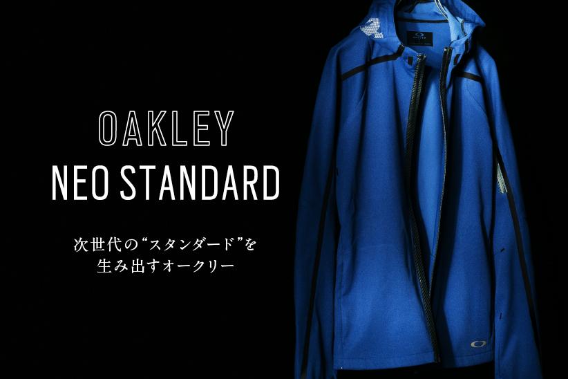 oakley_main.jpg