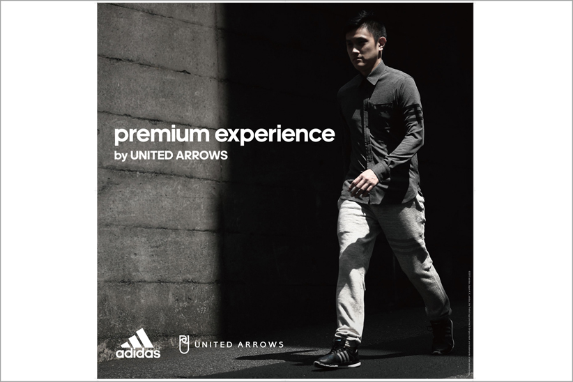adidasとUNITED ARROWSによる「PREMIUM EXPERIENCE by UNITED ARROWS」が遂に発売!