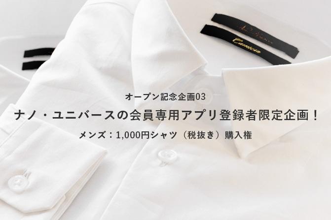 http://www.houyhnhnm.jp/news/images/fukuoka03m.jpg