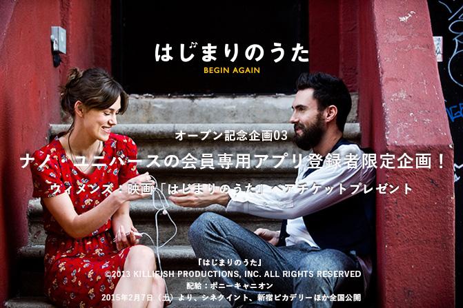 http://www.houyhnhnm.jp/news/images/fukuoka03w1.jpg