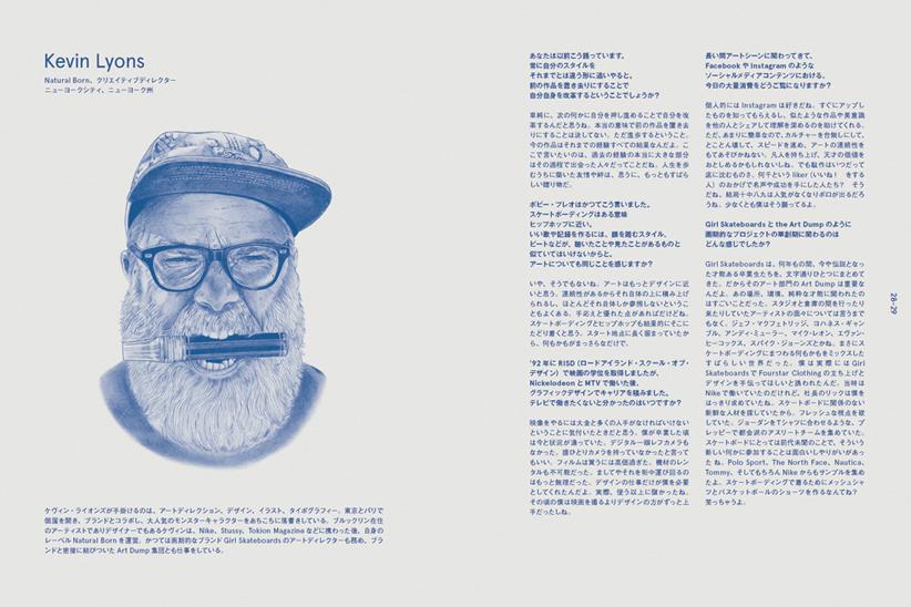 http://www.houyhnhnm.jp/news/images/hbj2__03.jpg