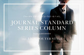JOURNAL STANDARD SERIES COLUMN VOL3_LIGHT OUTER STYLE
