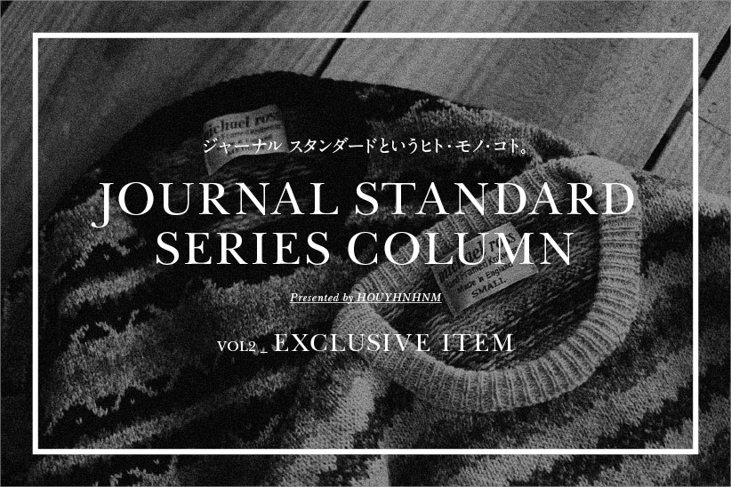 JOURNAL STANDARD SERIES VOL2_EXCLUSIVE ITEM