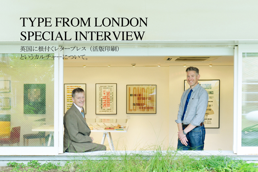 TYPE FROM LONDON SPECIAL INTERVIEW