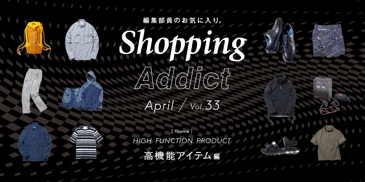 Shopping Addict Vol.33 ~高機能編~ Shopping Addict