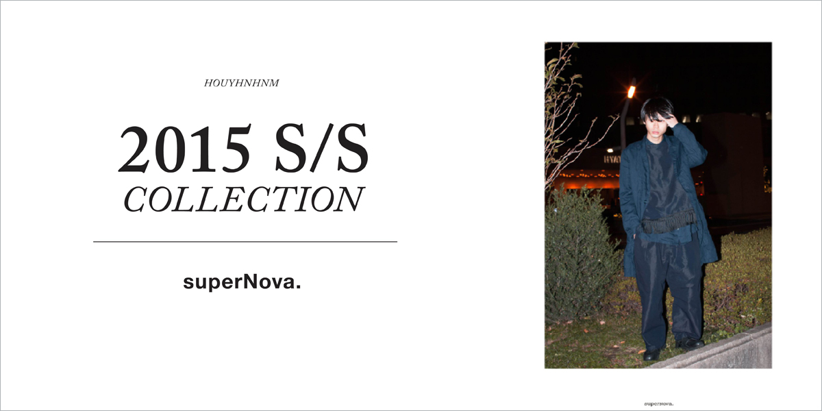 superNova. 2015SS collection