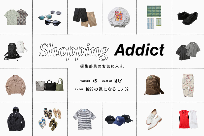 Shopping Addict vol.45  〜16SSの気になるモノ02〜